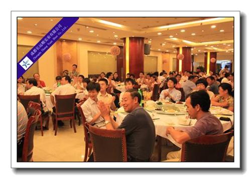 glass fiber conference