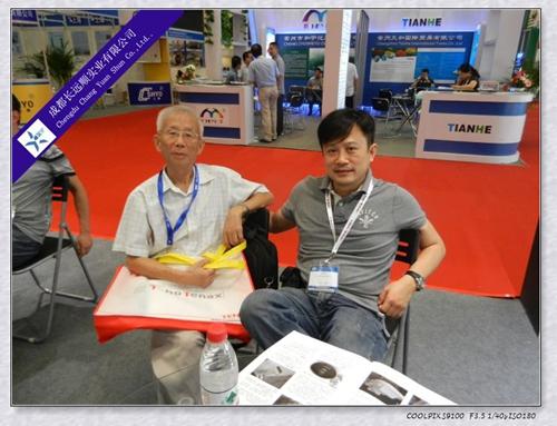 China FRP association