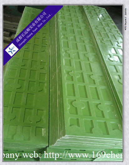 SHEET MOULD COMPOUND SMC